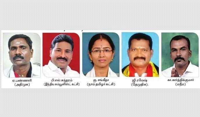 sathyamangalam
