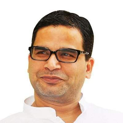 prasanth-kishore-appointed-chief-adviser-to-the-chief-minister-of-punjab