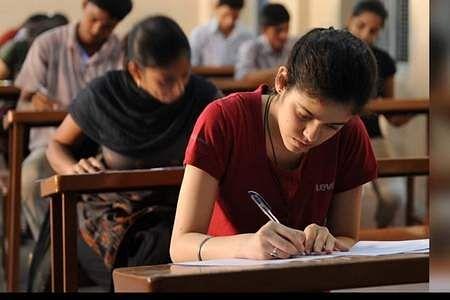 TNPSC_college_exam_upsc