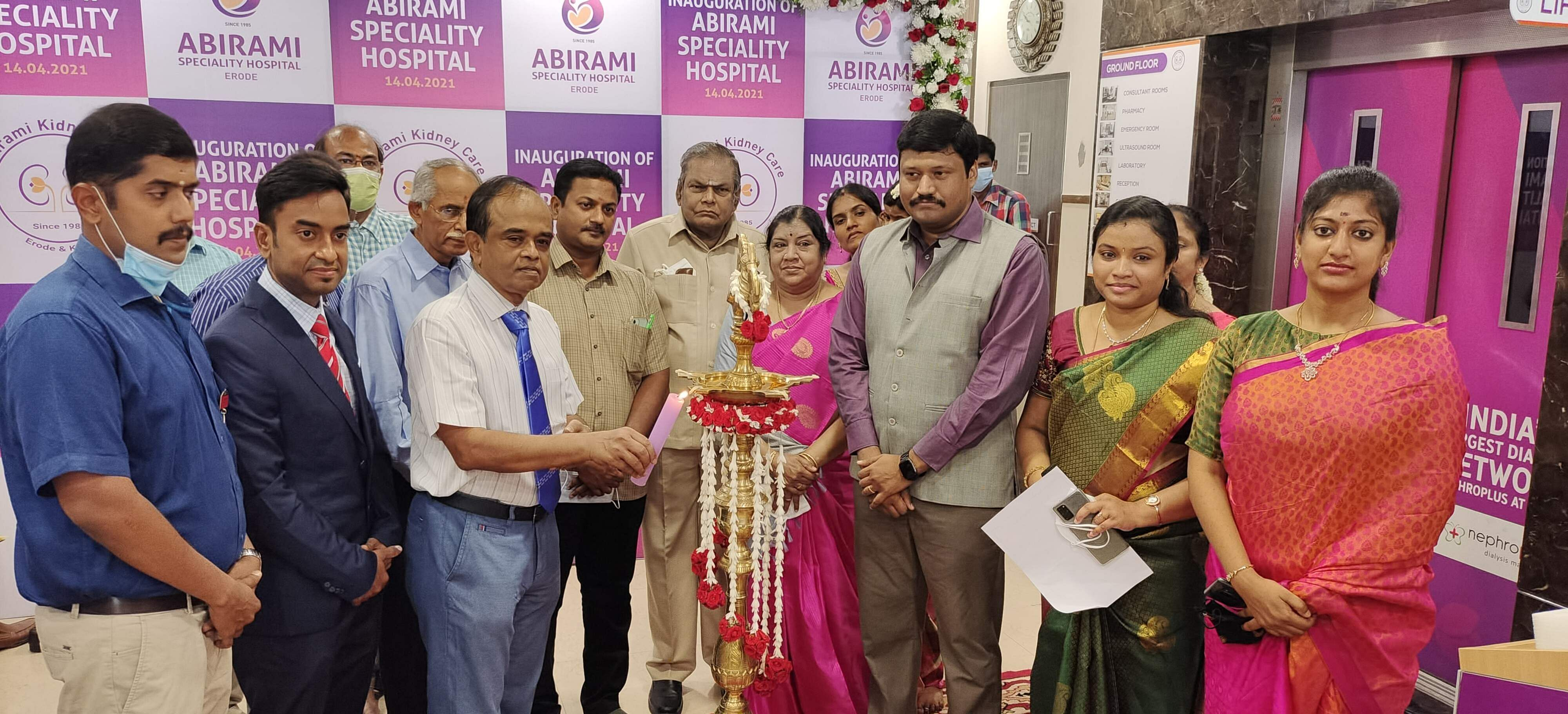 launch-of-abirami-multispeciality-hospital-in-erode