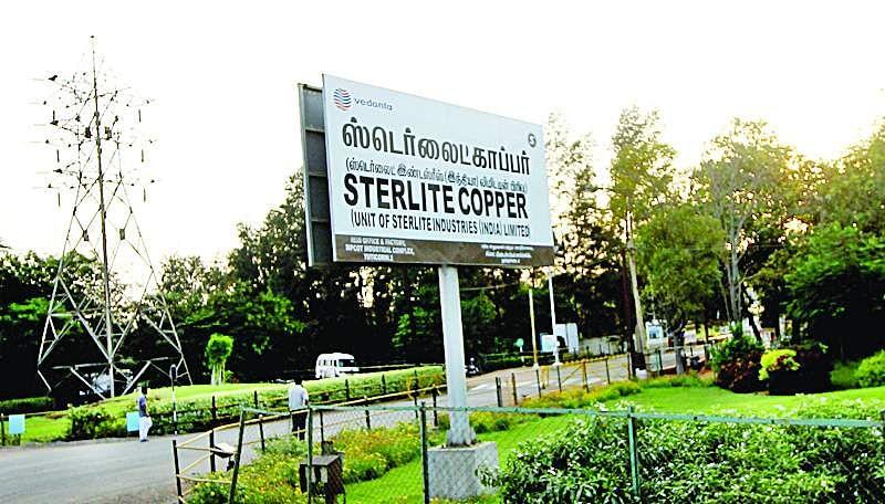 High Court judgement shocking: Sterlite