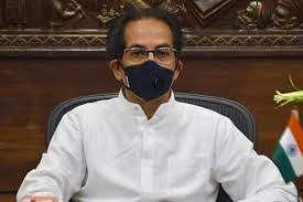 Vaccine shortage: Maharashtra Chief Minister's advice