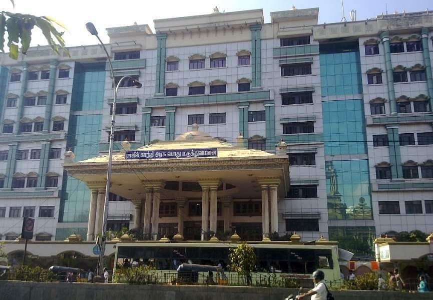 rajiv_gandhihospital