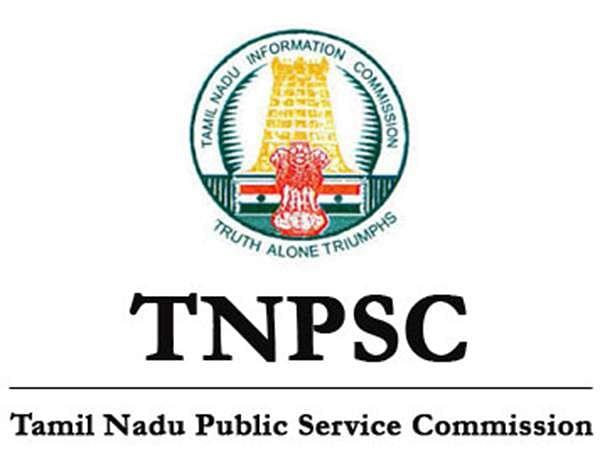TNPSC group 1 prelims results