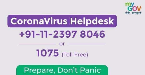 corona_helpline_number