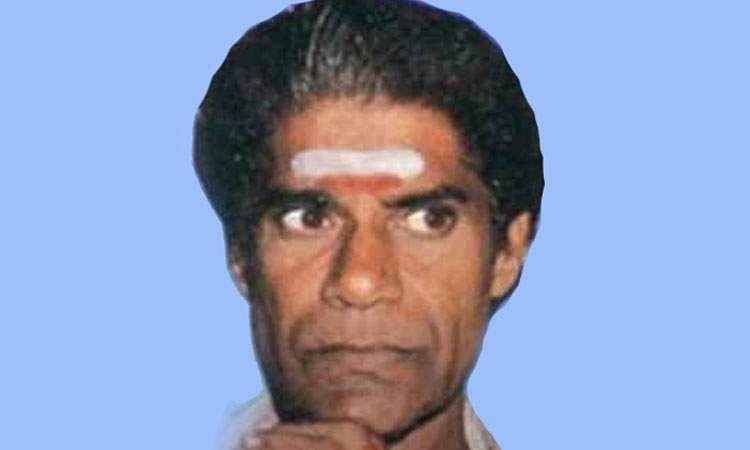 natarajan