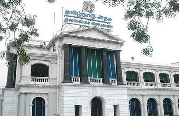 tamil_nadu_secretairiat