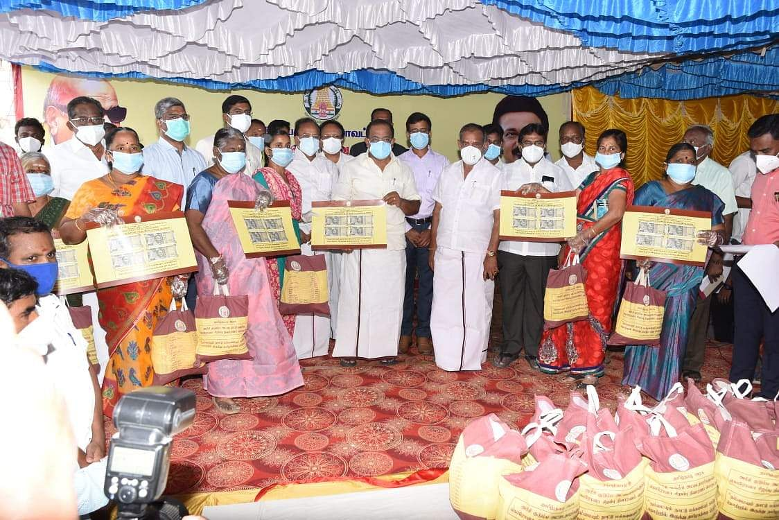 Coimbatore: 2nd installment corona relief; The Minister started