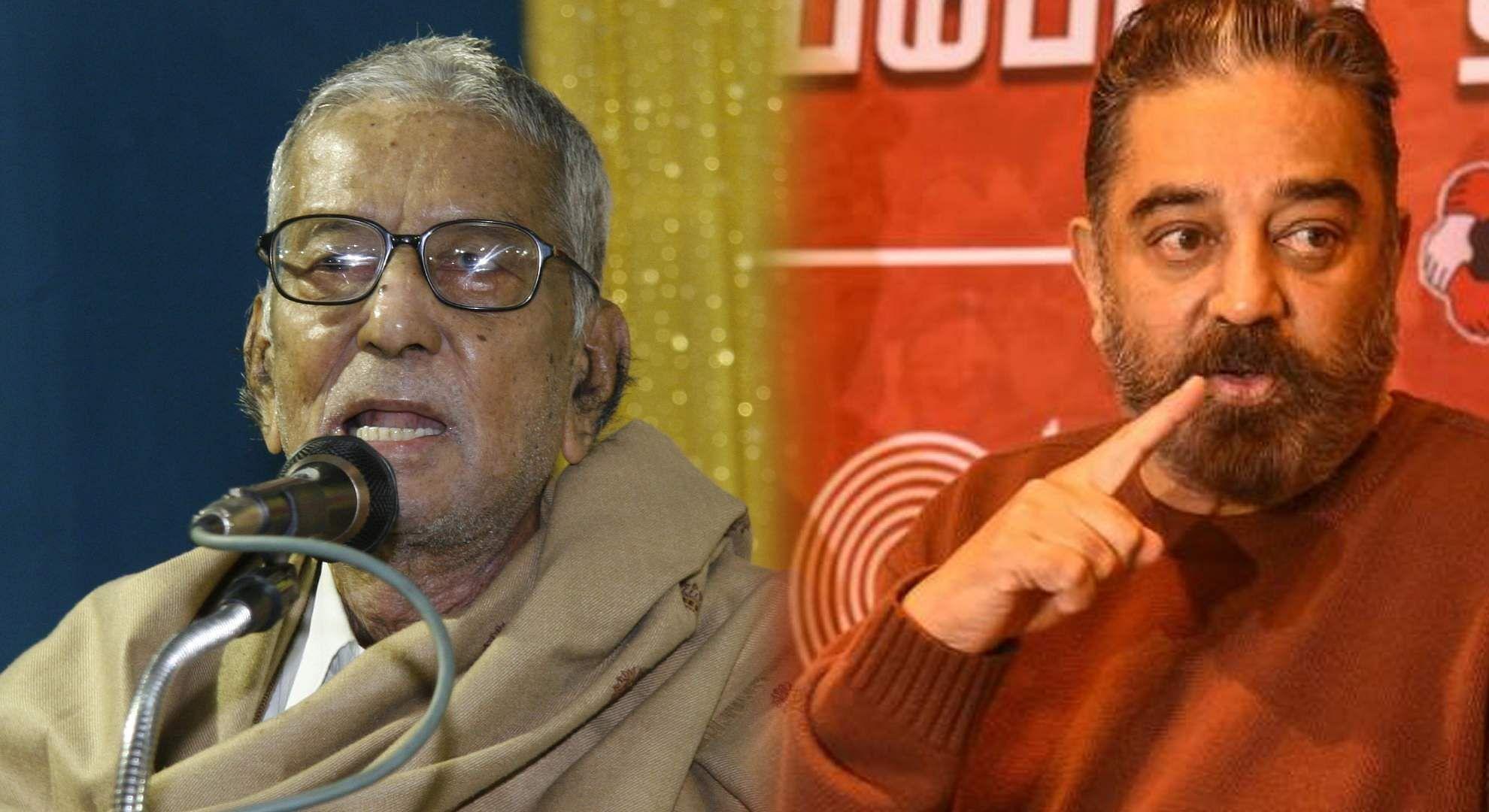 Centenary Sankarayya: Congratulations to Manima leader Kamal