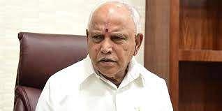 Karnataka needs 1.5 crore corona vaccine a month: First Eduyurappa demands govt