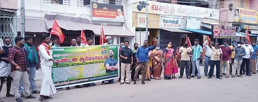 We are the Tamil Party in Srivilliputhur